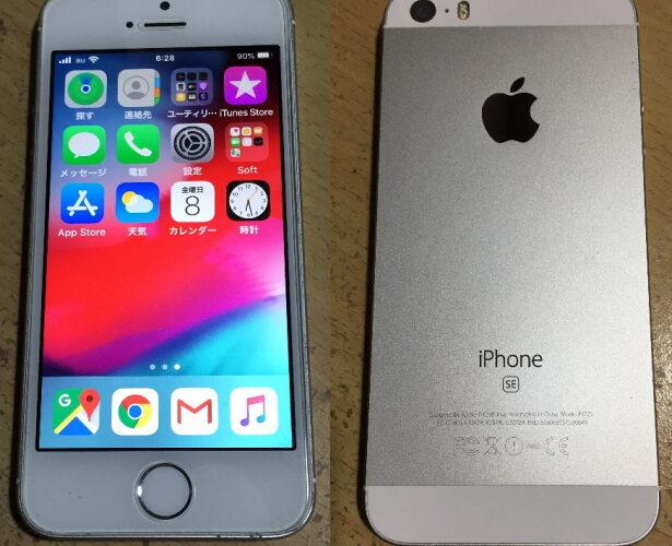 今度はiPhone SEを無料でゲット、しかしsimロック解除してないauキャリアなのでどうするか!?